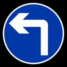 Turn Left Arrow Temporary Floor Sticker