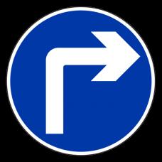 Turn Right Arrow Temporary Floor Sticker