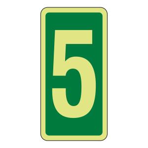 Photoluminescent Green Marker Number 5 Sign