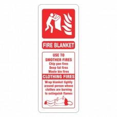 Fire Blanket ID Sign (Portrait)