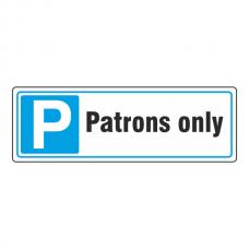 Parking - Patrons Only Sign (Landscape)