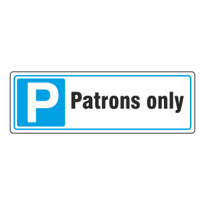 Parking - Patrons Only Sign (Landscape)
