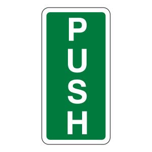 Push Sign (Portrait)