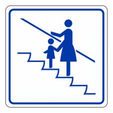 Face Direction Of Travel Escalator Sign (logo)