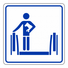 Dogs Must Be Carried Escalator Sign (logo)