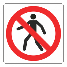 No Admittance Logo Sign