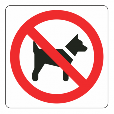 No Dogs Logo Sign