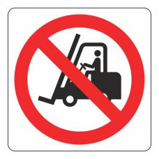 No Fork Lift Trucks Logo Sign