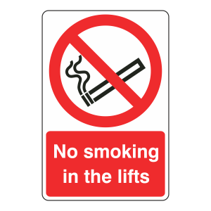 No Smoking In The Lifts Sign