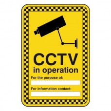CCTV In Operation For The Purpose Security Sign