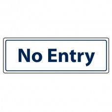 No Entry Door Sign (Landscape)