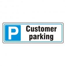 Parking - Customer Parking Sign (Landscape)
