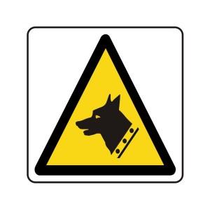 Warning Dogs Logo Sign