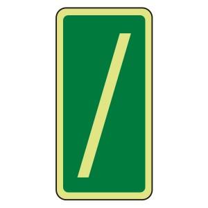 Photoluminescent Green Marker Number Forward Slash Sign