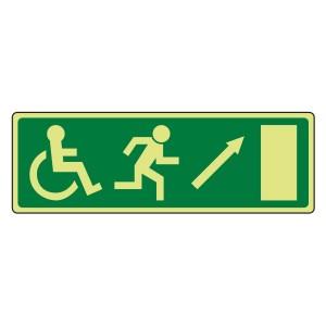 Photoluminescent EC Wheelchair Fire Exit Arrow Up Right Sign